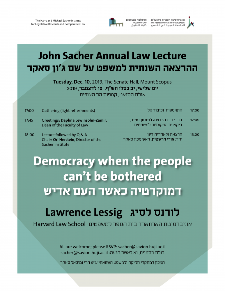 John Sacher Annual Law Lecture